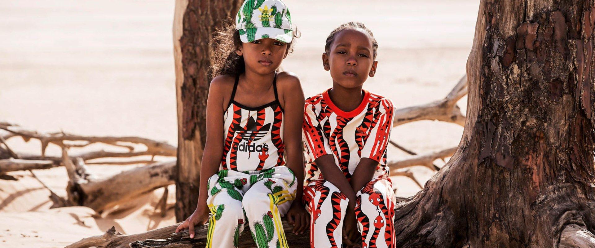 Adidas Дітям - MEGASPORT