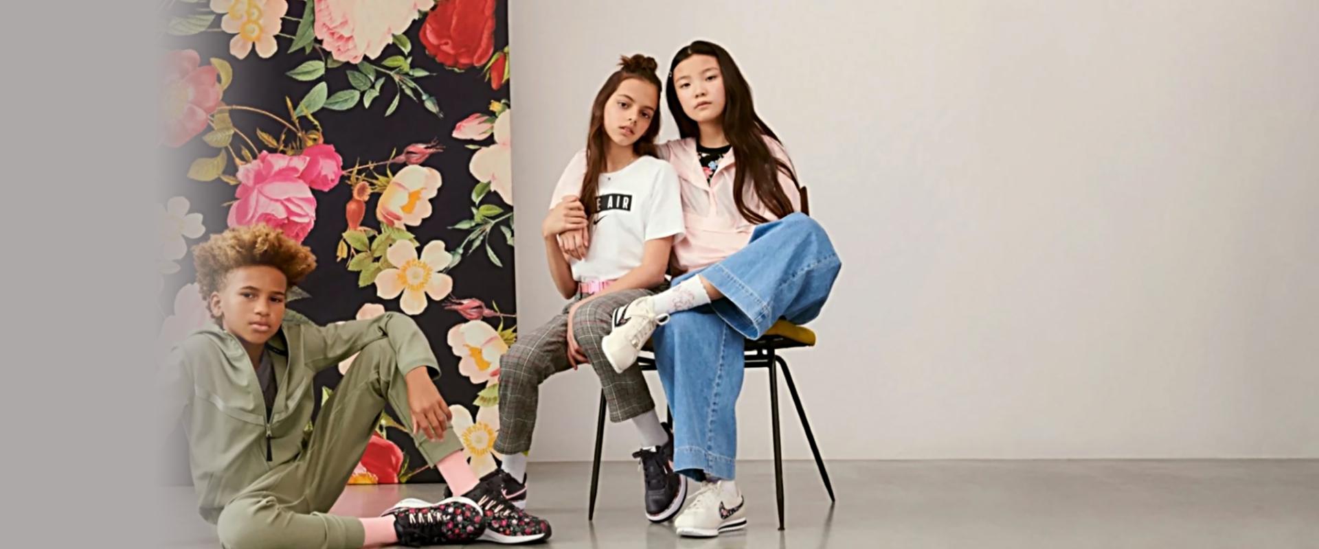 Nike Детям - MEGASPORT