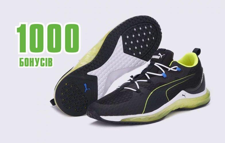800+ моделей обуви на любой вкус
