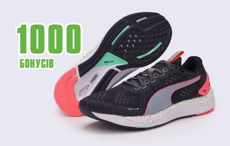 500+ моделей обуви на любой вкус