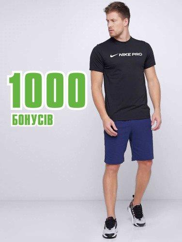 Одежда для спорта и на каждый день