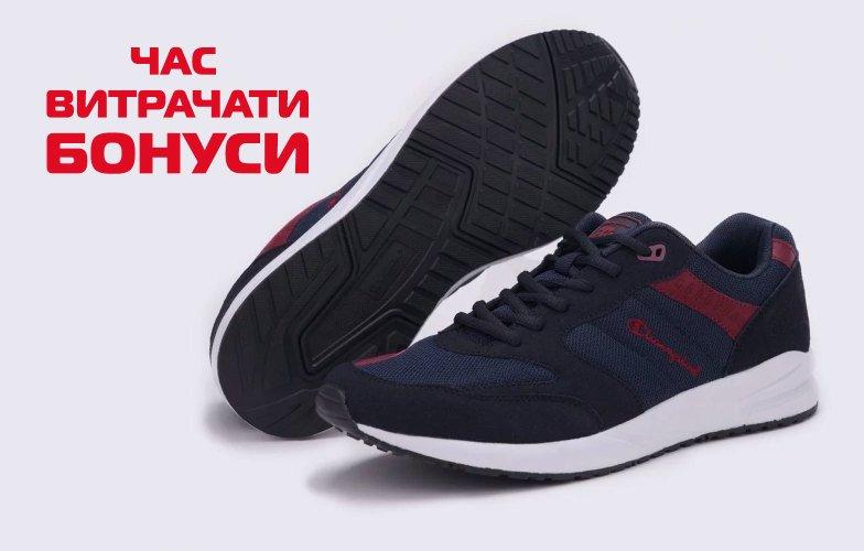 476 моделей мужской обуви