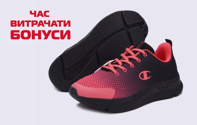 229 моделей жіночого взуття