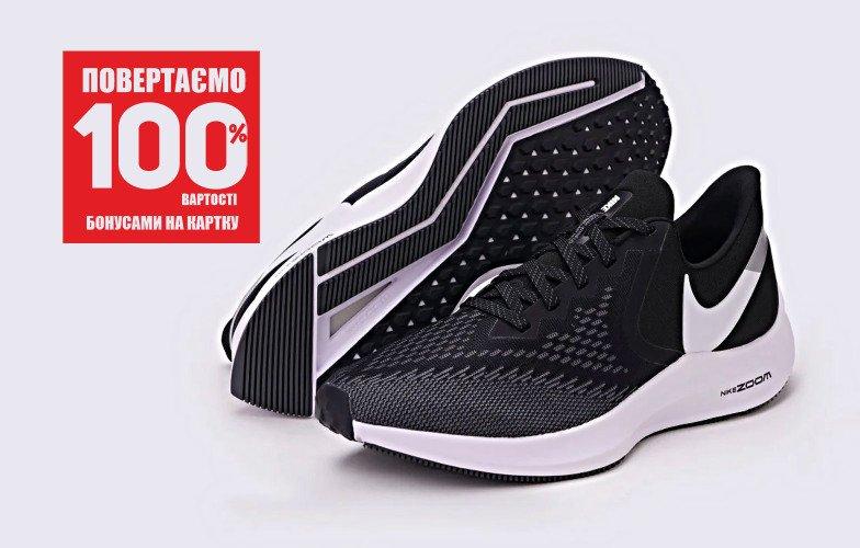 800+ моделей взуття на будь який смак