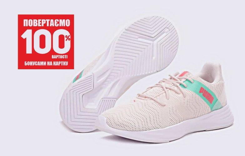 500+ моделей взуття на будь який смак