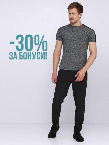до -30%