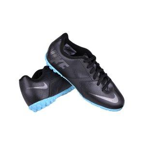 Бутсы Nike Jr Bomba II - фото 3