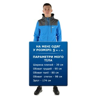 Костюм Nike Av15 Ply Knit Trk St - фото 10