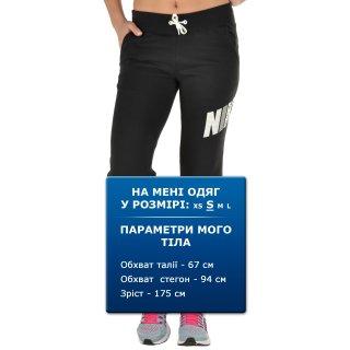 Брюки Nike Club Pant-Mixed - фото 5