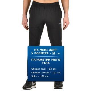 Брюки Nike Crusader Cuff Pant 2 - фото 6
