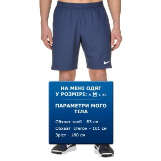 Шорты Nike Court 9 In Short - фото 6