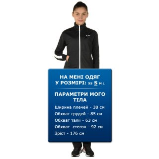 Костюм Nike Polyknit Tracksuit - фото 8