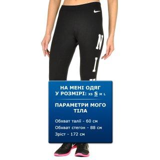 Леггинсы Nike Club Legging-Logo - фото 6