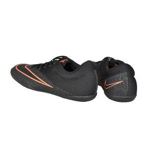 Бутсы Nike Mercurialx Pro IC - фото 4
