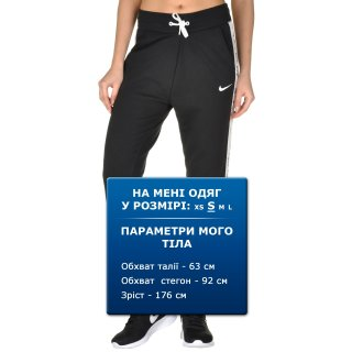 Брюки Nike Club Pant-Jogger Graphic1 - фото 5