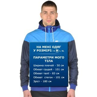 Куртка-ветровка Nike Windrunner - фото 7