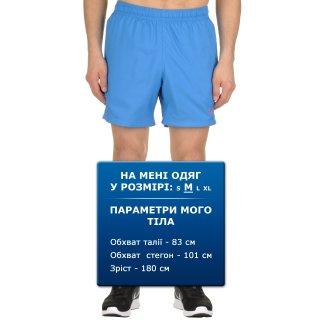Шорты Nike Flow Short-14 Cm - фото 6