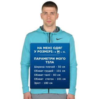 Кофта Nike Dri-Fit Training Fleece Fz Hdy - фото 7