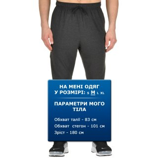 Брюки Nike Dri-Fit Training Fleece Pant - фото 6