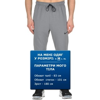 Брюки Nike Dri-Fit Training Fleece Pant - фото 6