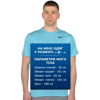 Футболка Nike Dri-Fit Training SS - фото 6