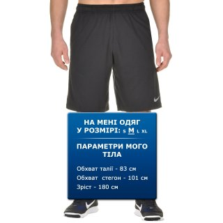 Шорты Nike Ess- Dfc Knit Short Were - фото 6