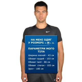 Футболка Nike Men's Pro Cool Top - фото 6