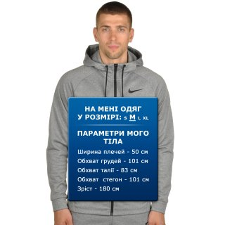 Кофта Nike Men's Therma Training Hoodie - фото 7