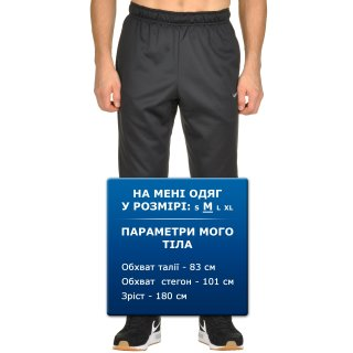 Брюки Nike Men's Therma Training Pant - фото 6