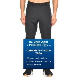 Брюки Nike Men's Therma-Sphere Training Pant - фото 6
