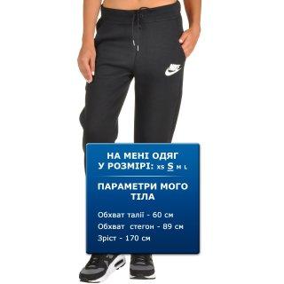 Брюки Nike Women's Sportswear Rally Pant - фото 6