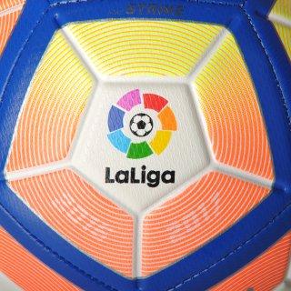 Мяч Nike Liga Bbva Strike Football - фото 2