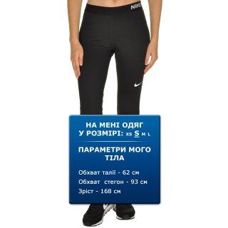 Лосины Nike Pro Cool Tight - фото 7
