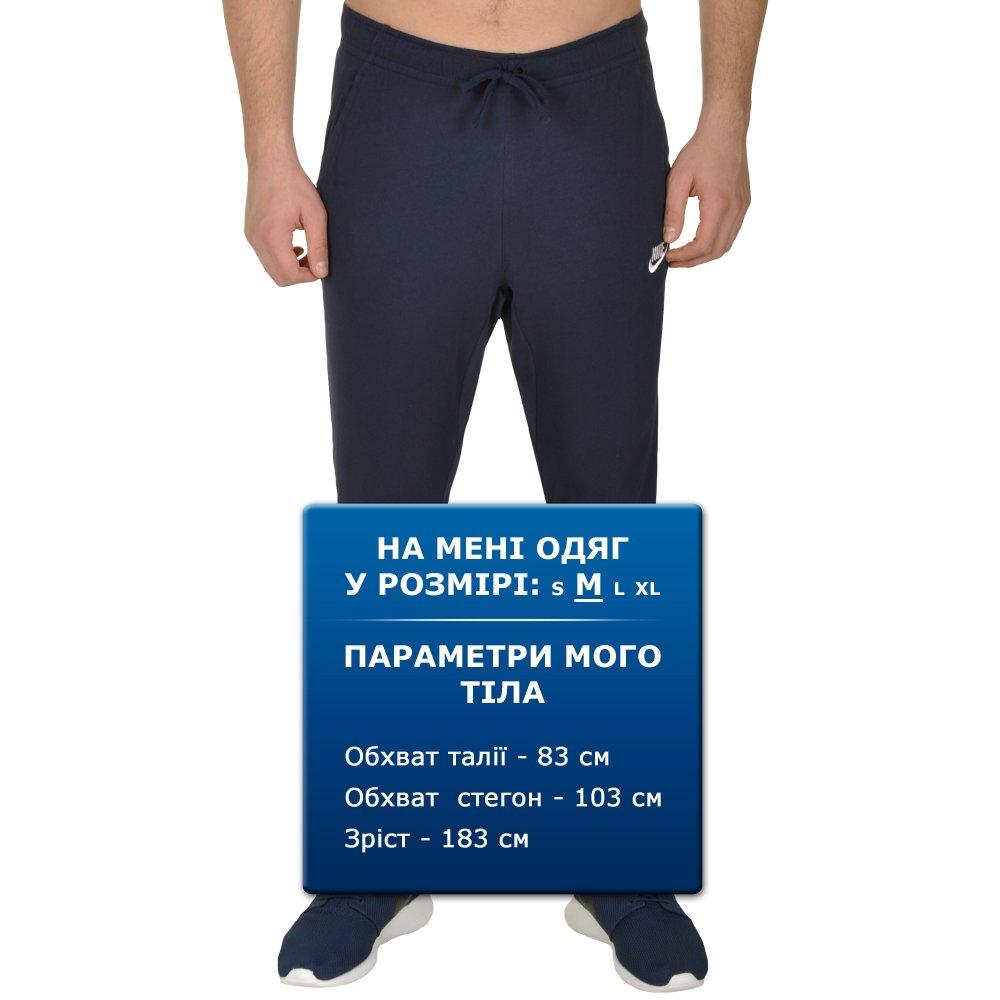 Куртка Ветровка Купить