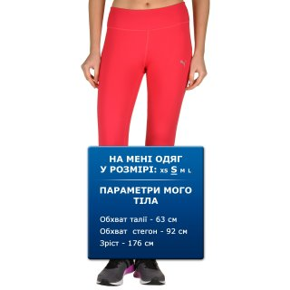 Лосины Puma WT Essential 3/4 Tight - фото 6