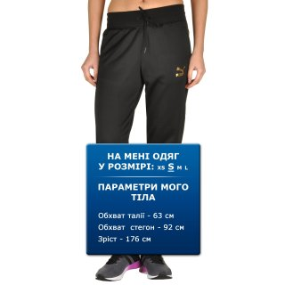 Брюки Puma No.1 Logo Sweat Pants - фото 6