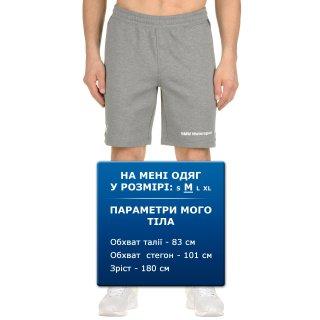 Шорты Puma Bmw Msp Sweat Shorts - фото 6