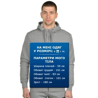 Кофта Puma Ess Hooded Jacket Tr - фото 7