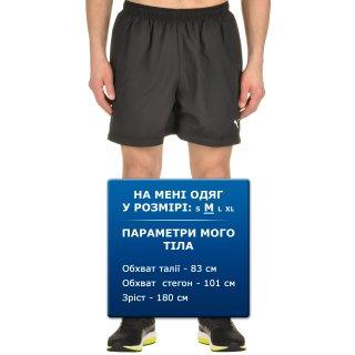 Шорты Puma Ess Woven 5' Shorts - фото 6