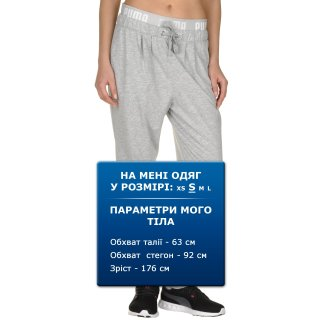 Брюки Puma Active Forever Jersey Pant W - фото 6