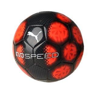 Мяч Puma Evospeed 5.5 Fade Ball - фото 1