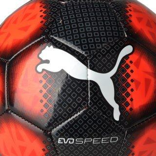 Мяч Puma Evospeed 5.5 Fade Ball - фото 2