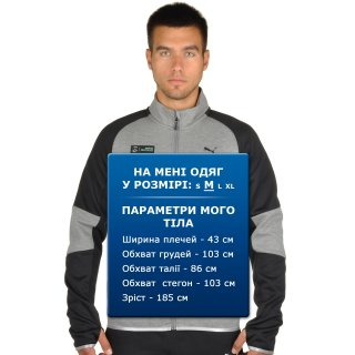 Кофта Puma Mamgp Sweat Jacket - фото 8