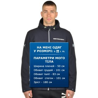 Куртка Puma Bmw Msp Softshell Jacket - фото 7