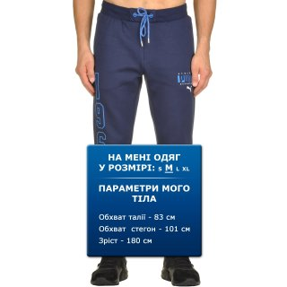 Брюки Puma Athletic Pants Cl. - фото 6