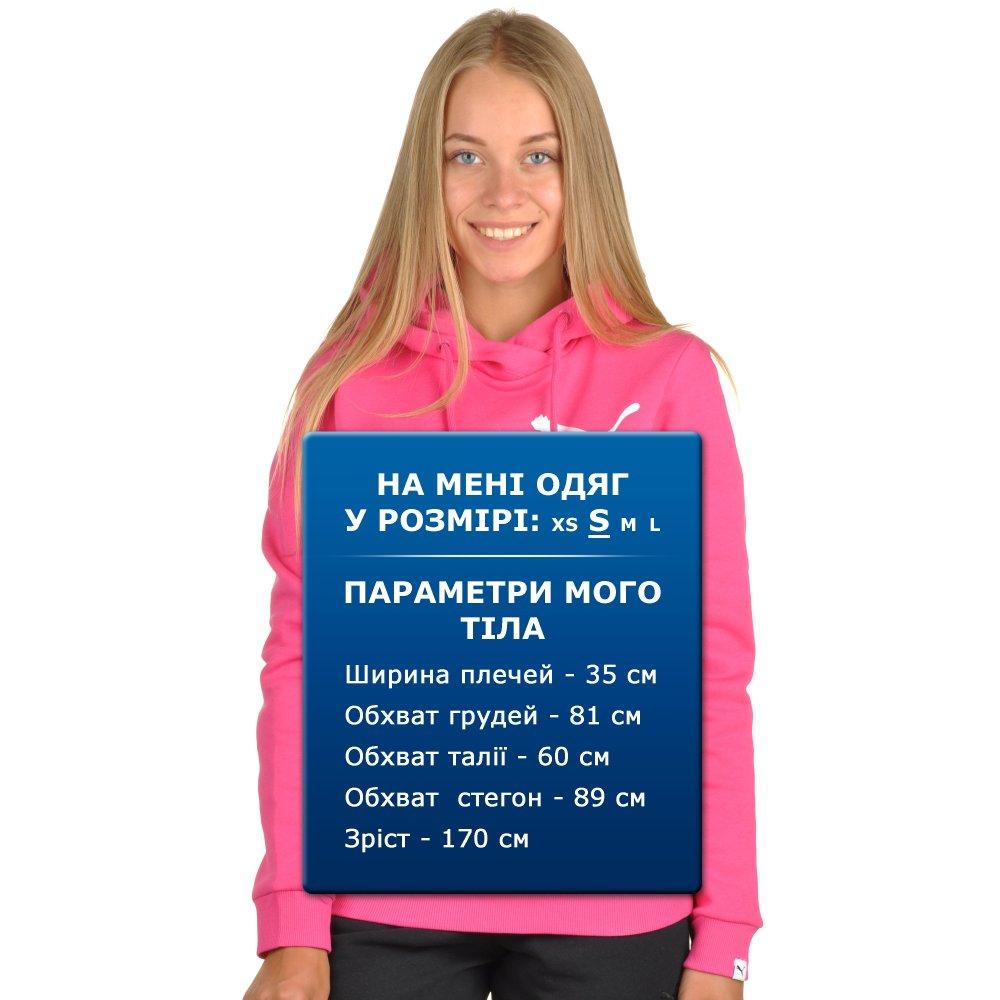 Брюки и рубашка женская