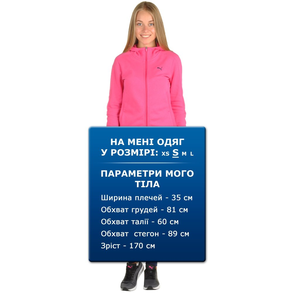 Купить Костюм Шорты Футболка Женский