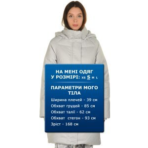 Пуховики Puma 450 Hd Down Coat - фото 9