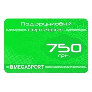 Подарочный сертификат Megasport Cert_750 - фото 1