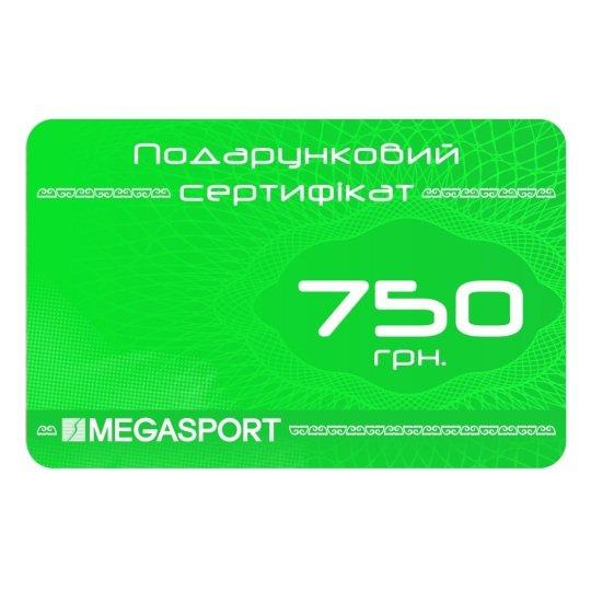 Подарочный сертификат Megasport Cert_750 - фото